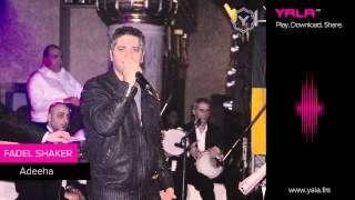 تحميل اغاني Fadel Shaker - Adeeha / فضل شاكر - عديها MP3