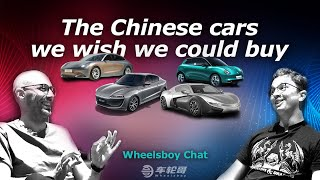 Which Chinese Car Do You Wish Was Sold In Your Country?