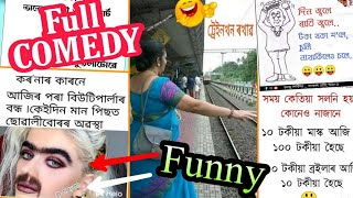 Full Comedy ASSAMESE Funny Video // TRBA ENTERTAINMENT