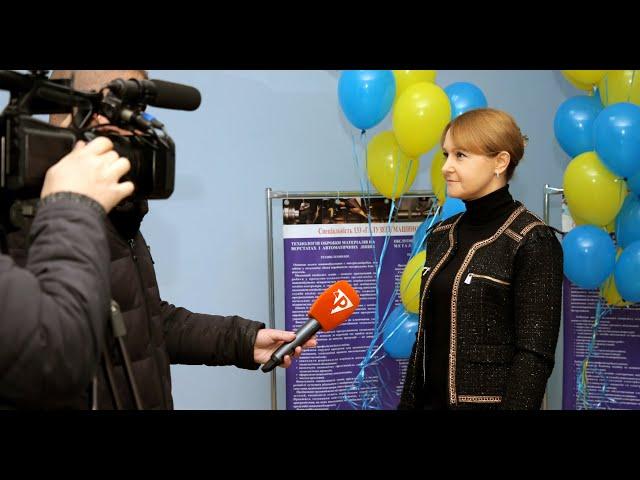 Ольга Бабенко поздравила Украинский Политехнический техникум с 90-летием