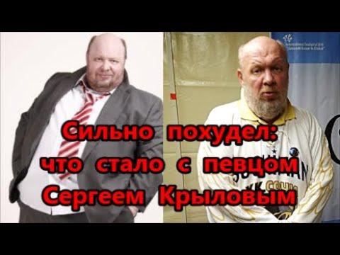 Как сейчас живёт звезда 90-х Сергей Крылов и почему он не общался с дочерью более 30 лет