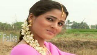 Chilkuru Gudi Kada Video Song || Janapadalu || Telugu Folk Video Songs