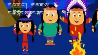 Tibetan Alphabet. དབྱངས་གསལ་སོ་བཞིའི་བདག་པོ། བདག་པོ།