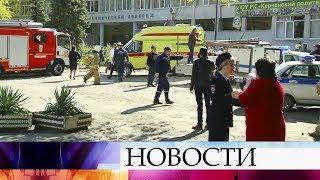 В Керченском политехническом колледже в разгар учебного дня прогремел мощный взрыв.