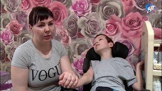 Новгородский металлургический завод помогает семьям с детьми-инвалидами