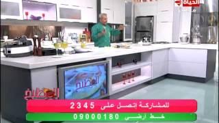 مازيكا برنامج المطبخ - الشيف يسري خميس - حلقة السبت 27-6-2015 - Al-matbkh تحميل MP3