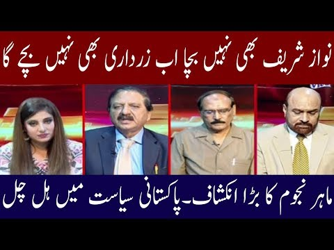 Debate On News | Asif Zardari In Danger | 9 July 2018 | Kohenoor News Pakistan
