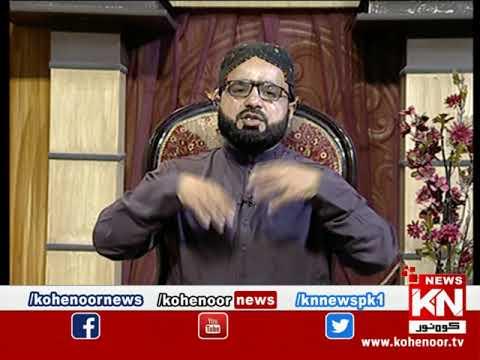 Istakhara 03 August 2021 | Kohenoor News Pakistan
