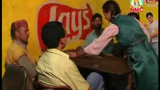 Funny Song Kanchi Re Kanchi Re Remix Must Watch