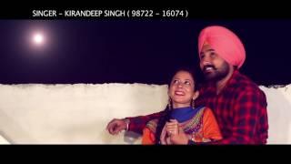 Kiran Deep  Rog Ishq Da  Sk Production  Brand New Song 2017