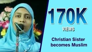 ISLAMIC VIDEOS : Christian Sister Becomes Muslim -  Tamil