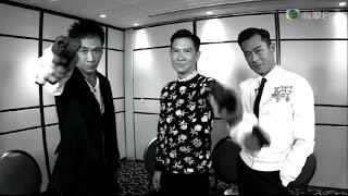 電影使徒行者(1)專訪吳鎮宇 張家輝 古天樂(2)主題曲