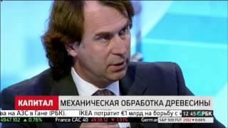 Капитал Сергея Лисовского на РБК. Гость программы: Юрий Попов.