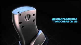 видео товара Active Track — многофункциональный персональный GPRS трекер