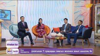 Astana Garden School мектебінің негізгі идеясы қандай?