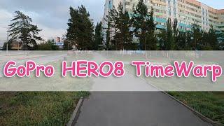 GoPro HERO8 TimeWarp 2.0