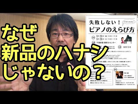 都道府県動画市区町村動画の一覧表示 兵庫県 三田市 動画
