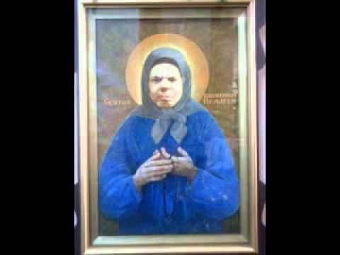 Акафист Святой Блаженной Пелагии Рязанской