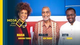 LIVE: Maalim Seif Sharif Hamad akizungumzia kuhamia ACT Wazalendo