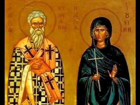 Молитвами апостолов милостиве слушать