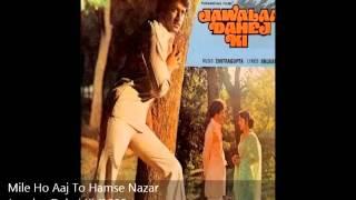 Mile Ho Aaj To Hamse Nazar - Jawalaa Dahej Ki   - YouTube