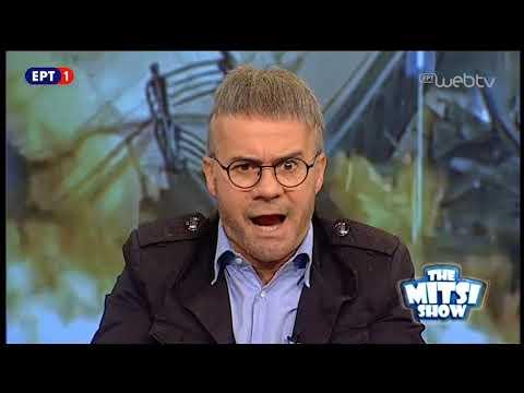 The Mitsi Show – 28 Μαρτίου 2018 | ΕΡΤ