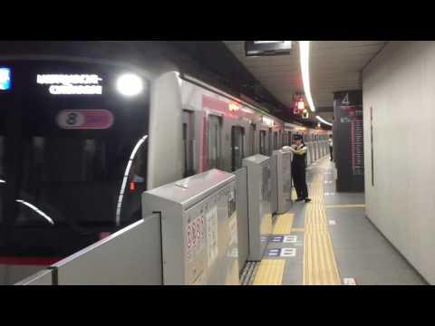 Tokyo Trains Get The Dragon Quest Theme