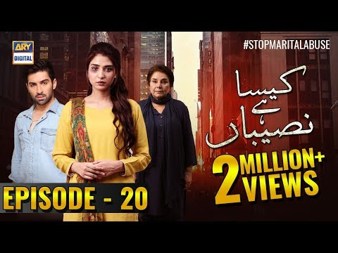 Kaisa Hai Naseeban Episode 20 - 13th March 2019 - ARY Digital [Subtitle Eng]