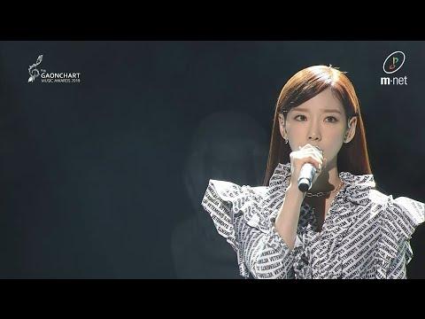 [FullHD] TAEYEON (태연) - 'FourSeasons (사계)+ Award' | 9th GAONCHART MUSIC AWARDS