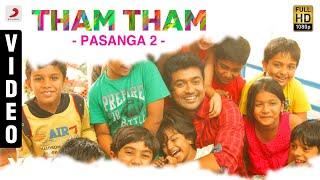Tham Tham  Anand