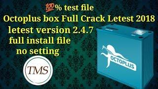 GRATUIT 2.4.7 SOFTWARE VERSION OCTOPUS BOX TÉLÉCHARGER SAMSUNG