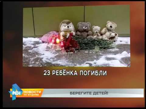 Печальная статистика: ДТП с участием детей в Иркутской области