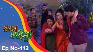 Tara Tarini | Full Ep 112 | 15th Mar 2018 | Odia Serial - TarangTV