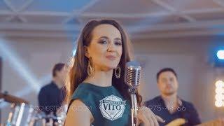 Кавер гурт ORCHESTRA VITO (Cover Band ORCHESTRA VITO) promo 2016 (Українські пісні) [HD]