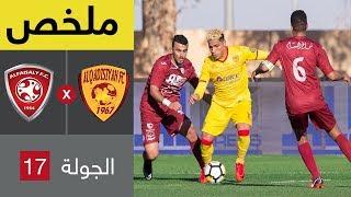 ملخص مباراة الفيصلي والقادسية في الجولة 17 من الدوري السعودي للمحترفين