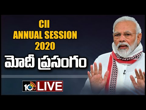 PM Modi LIVE   CII Annual Session 2020   10TV News