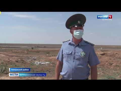 В Астраханской области Управлением Россельхознадзора выявлено неисполнение ранее выданного предписания