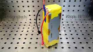 Eine fette Batterie herstellen - wie man Aluminiumelektroden an Kupferelektroden befestigt.