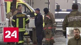 Крупный пожар в Мытищах тушили 16 часов, есть погибшие - Россия 24