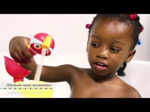 "Yookidoo игрушка-душ ""Подводная лодка"""