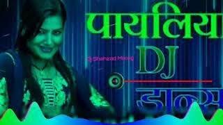 payaliya bajni lado piya dj jagat raj song download - TH-Clip