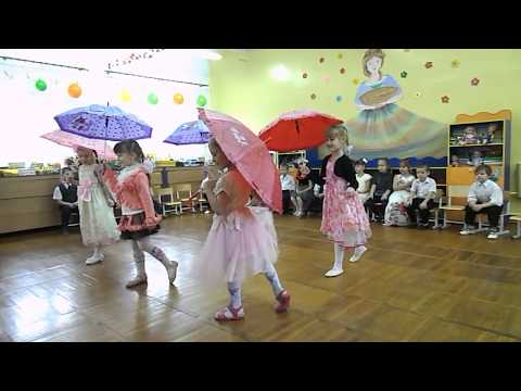 Танец с зонтами☔