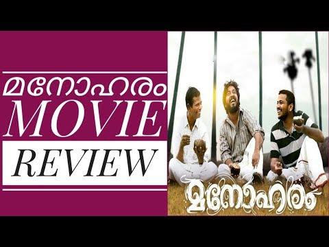"""""""മനോഹരം"""" സിനിമ റിവ്യൂ!!! MANOHARAM MOVIE REVIEW"""