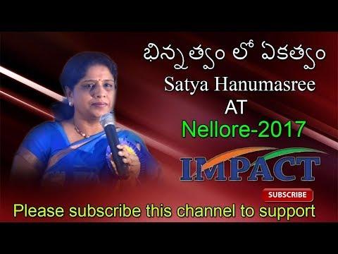 Social Media | Satya Hanumasree|  TELUGU IMPACT Nellore 2017