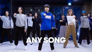 ZICO Any song Very choreography...