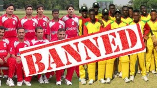 5 CRICKET TEAMS Which Are Banned From Playing International Cricket By ICC | Cricket Video| Cricket