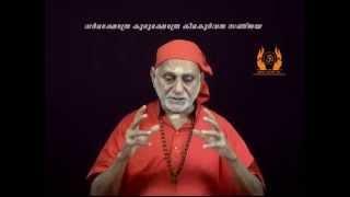 Muktisudhakaram - Bhagavadgeeta Part 0009 - Swami Bhoomananda Tirtha
