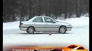 Экстремальное вождение  Занос переднеприводной машины