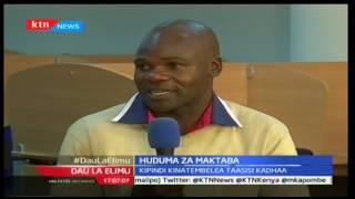 Huduma za mktaba nchini Kenya, je, wafahamu mktaba ilipo? Dau ya Elimu pt 1