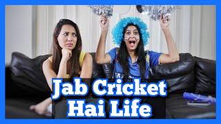When Cricket Is Life | feat. Rochelle Rao | Rickshawali